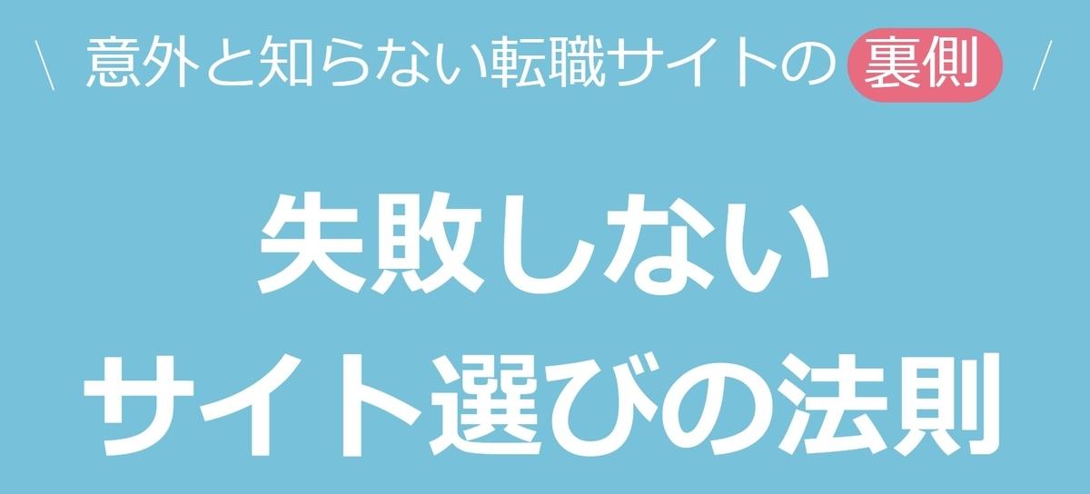 f:id:Theo-san:20210302133423j:plain