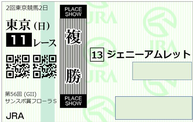 f:id:ThirdStage:20210425085035p:plain