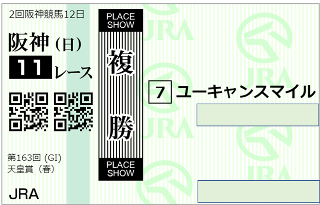 f:id:ThirdStage:20210502094423p:plain