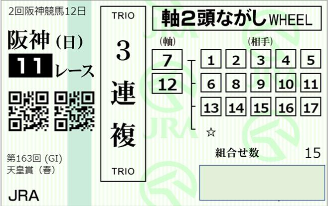 f:id:ThirdStage:20210502131105p:plain