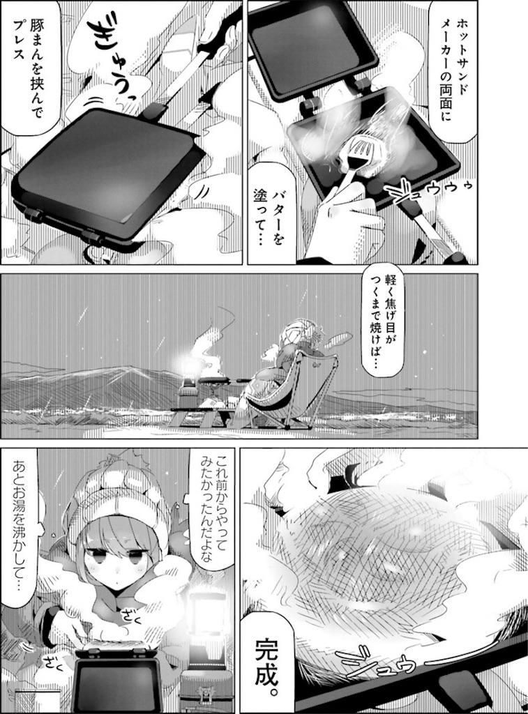 f:id:Thiroyuki:20170429132524j:image