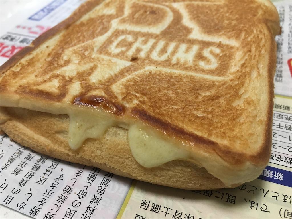 f:id:Thiroyuki:20170429133156j:image