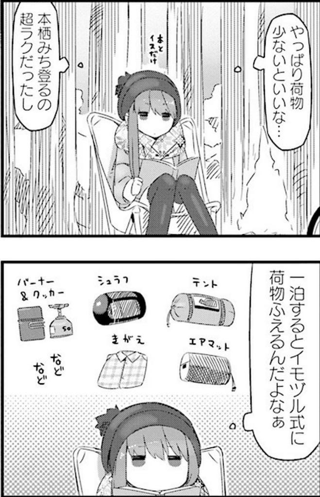 f:id:Thiroyuki:20170508210354j:plain