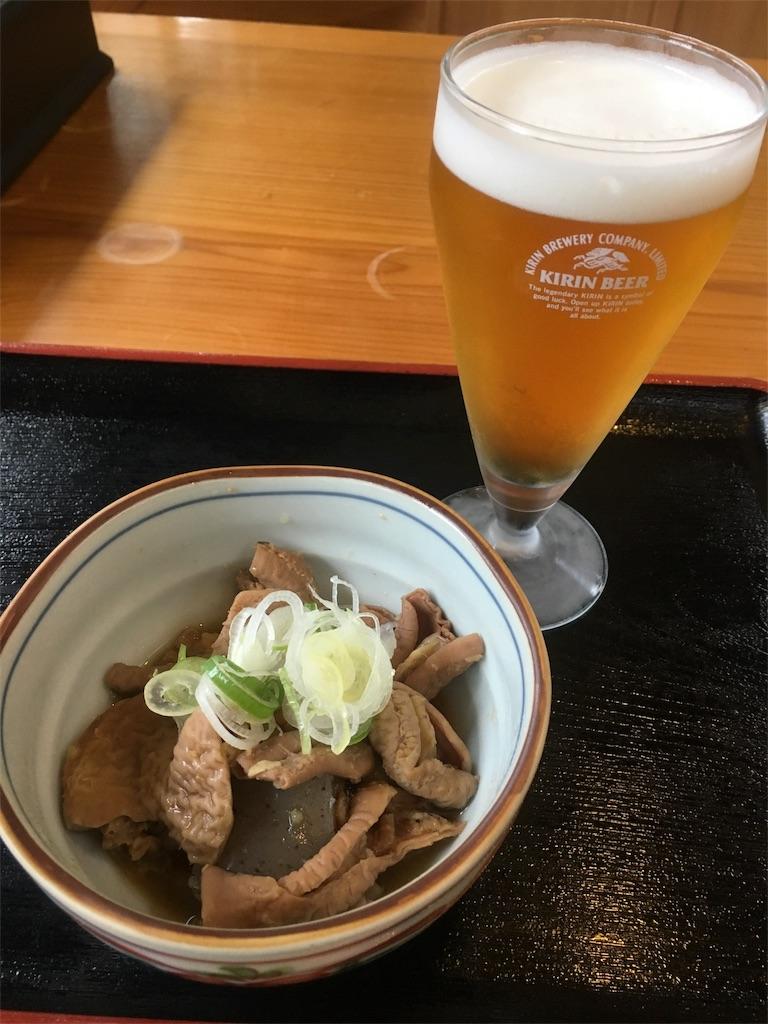 f:id:Thiroyuki:20170514205338j:image