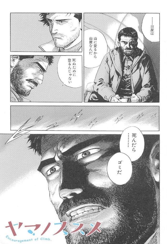 f:id:Thiroyuki:20170924224716j:image