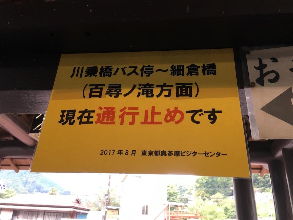 f:id:Thiroyuki:20170930202245j:image