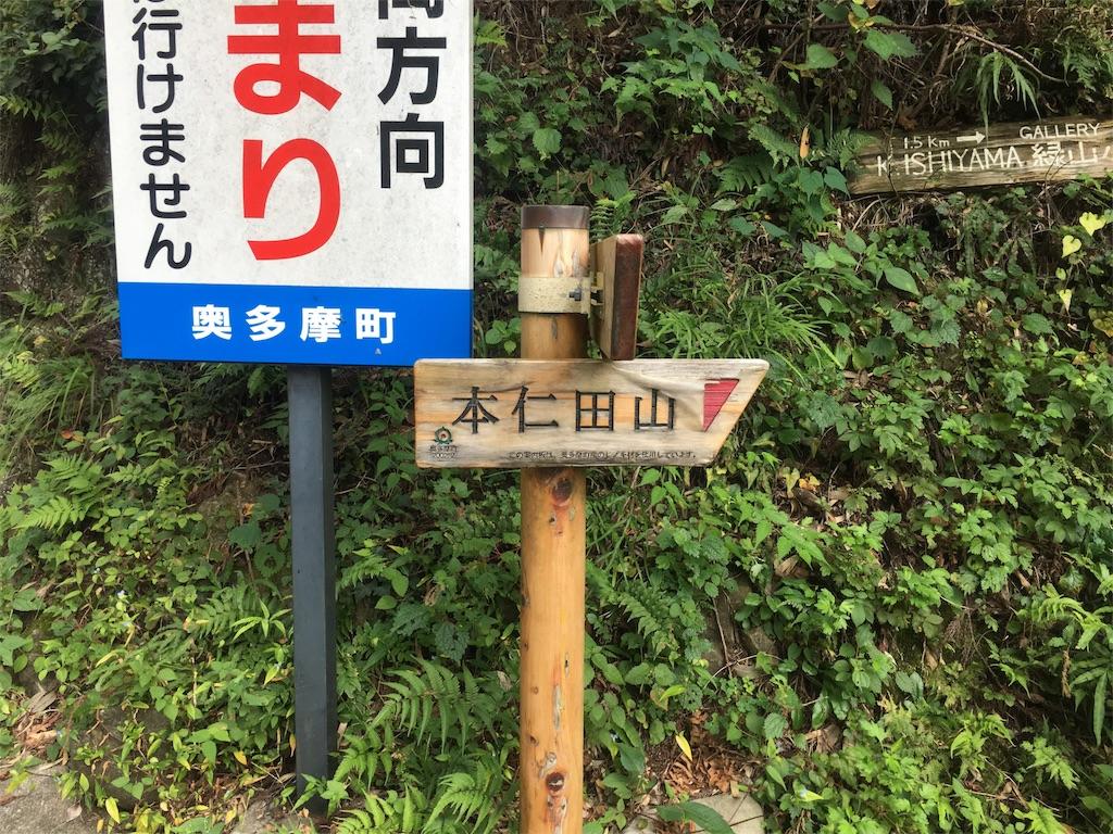 f:id:Thiroyuki:20170930202340j:image