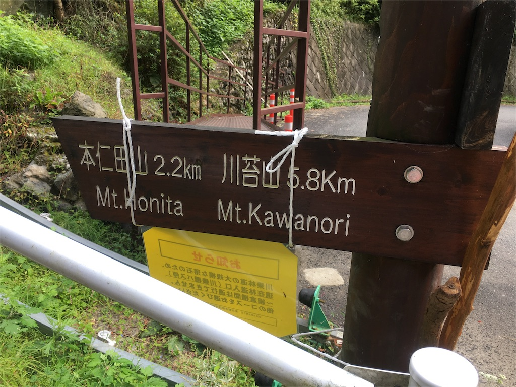 f:id:Thiroyuki:20170930202704j:image