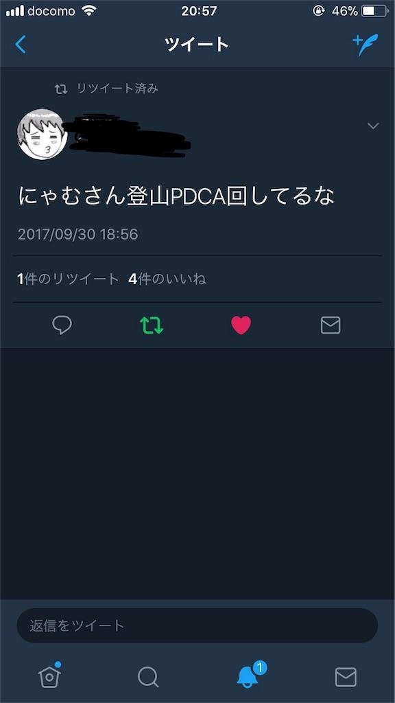 f:id:Thiroyuki:20170930205855j:image