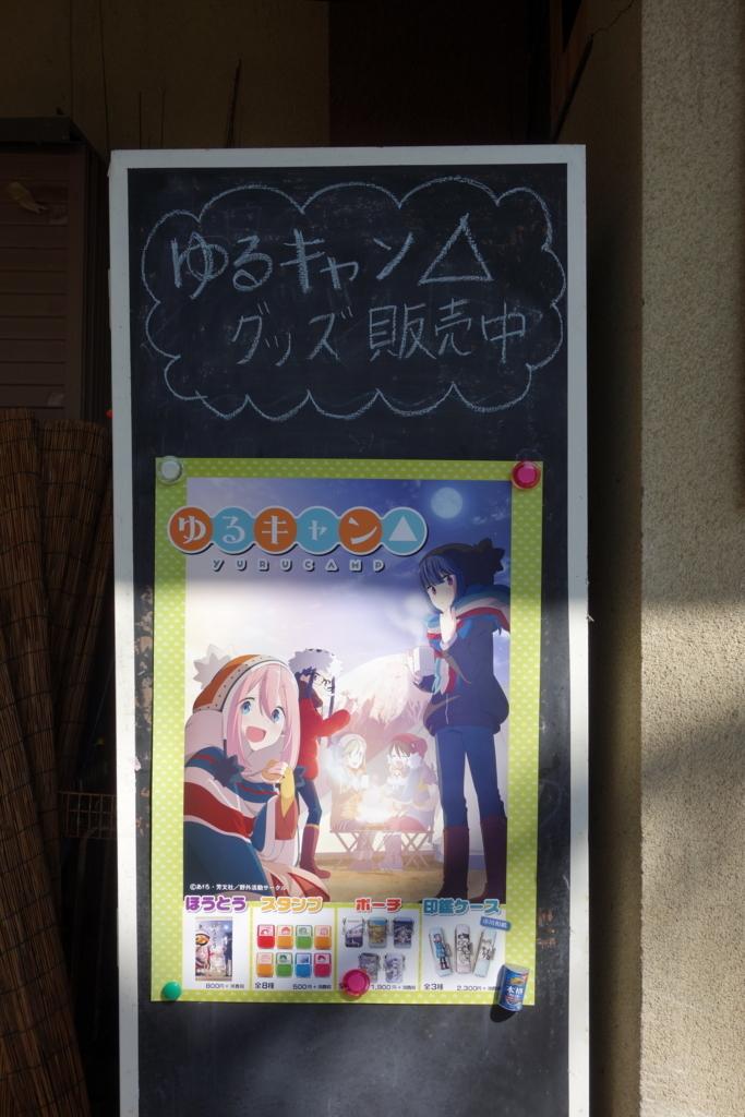 f:id:Thiroyuki:20180228221441j:plain