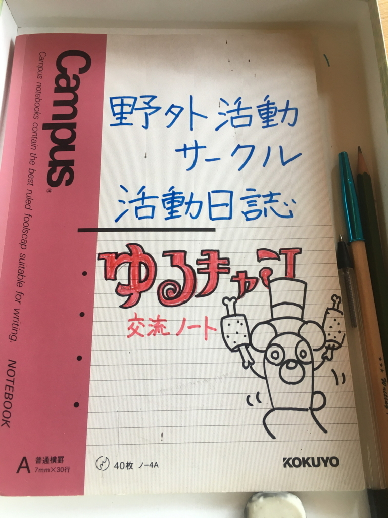 f:id:Thiroyuki:20180228221452j:plain