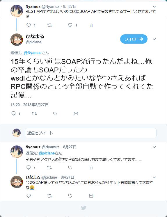 f:id:Thiroyuki:20180830131801p:plain