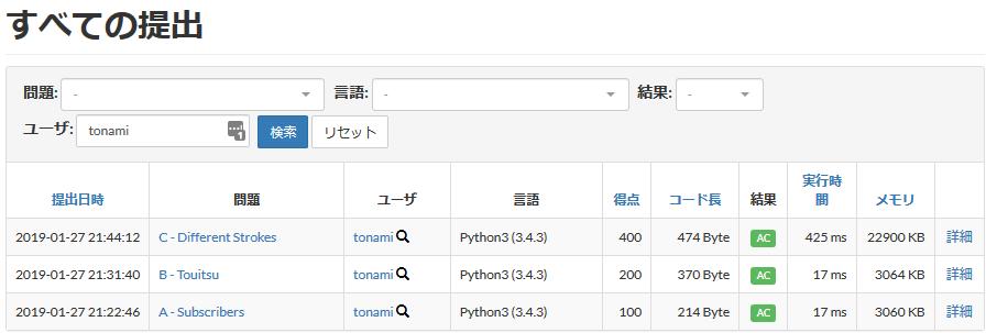 f:id:Thiroyuki:20190128205804p:plain