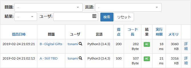 f:id:Thiroyuki:20190224231643p:plain