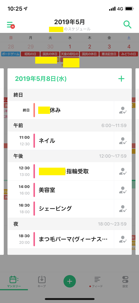 f:id:Thiroyuki:20190525102724p:plain