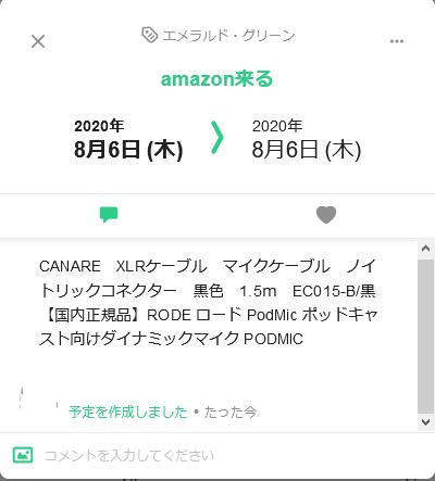 f:id:Thiroyuki:20200810052445p:plain