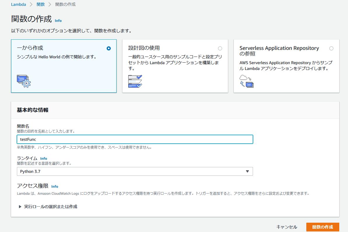 f:id:Thiroyuki:20200810165329p:plain