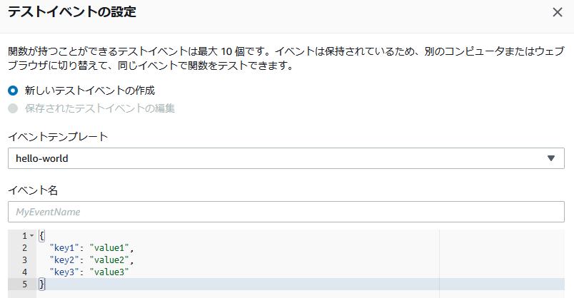 f:id:Thiroyuki:20200810171804p:plain
