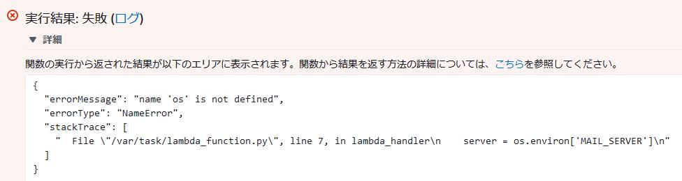 f:id:Thiroyuki:20200810171948p:plain