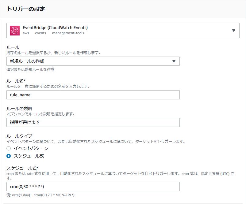 f:id:Thiroyuki:20200810172609p:plain