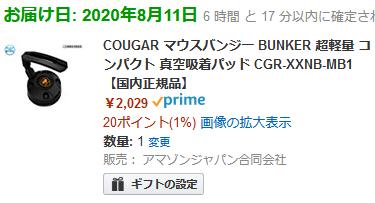 f:id:Thiroyuki:20200810174300p:plain