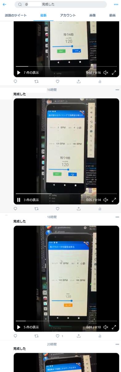 f:id:Thiroyuki:20210111133201p:plain