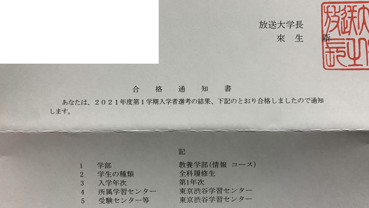 f:id:Thiroyuki:20210226193356p:plain
