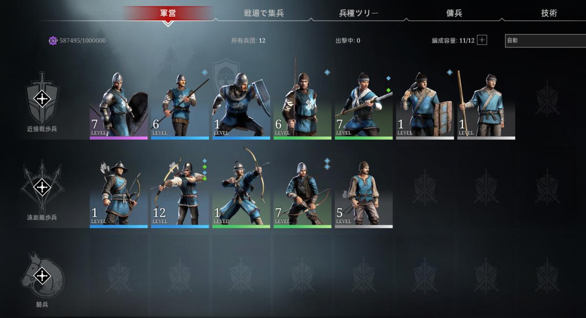 f:id:Thiroyuki:20210503190404p:plain