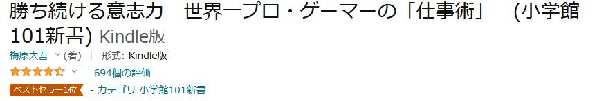 f:id:Thiroyuki:20210608231408p:plain