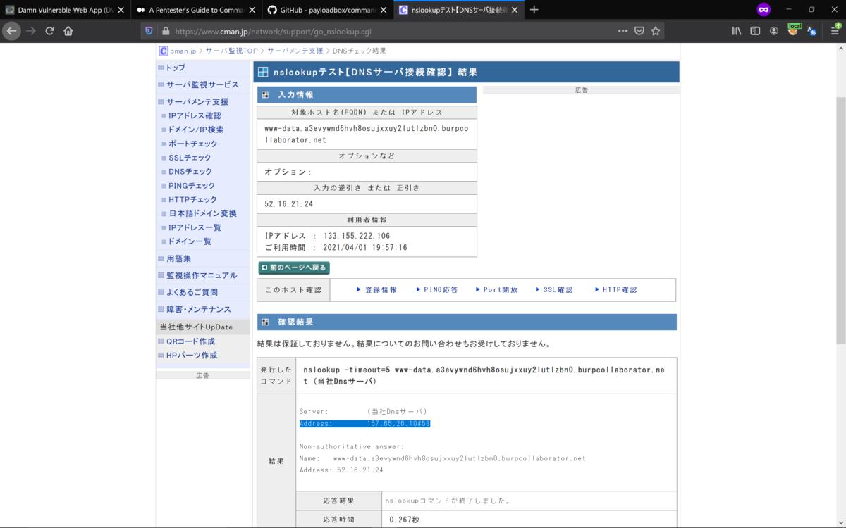 f:id:ThisIsOne:20210401200110p:plain