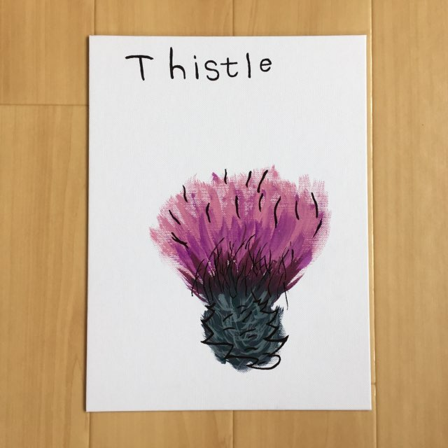 f:id:Thistle:20160916130615j:plain