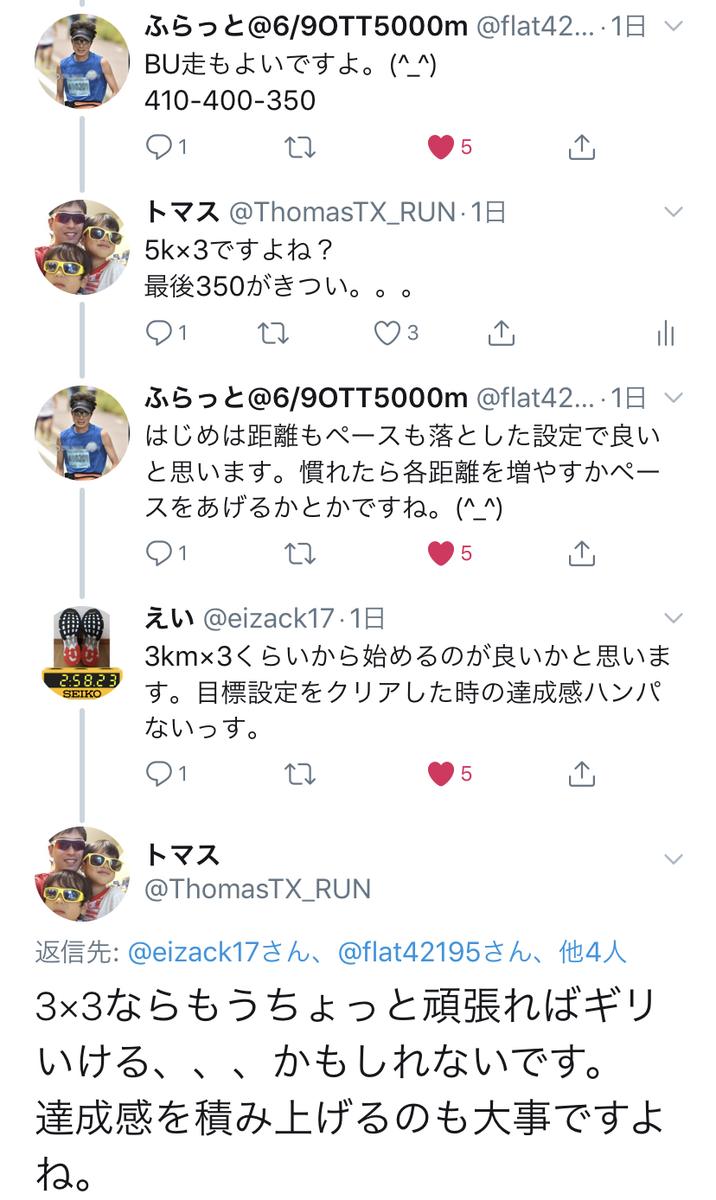 f:id:ThomasTX:20190609081002j:plain