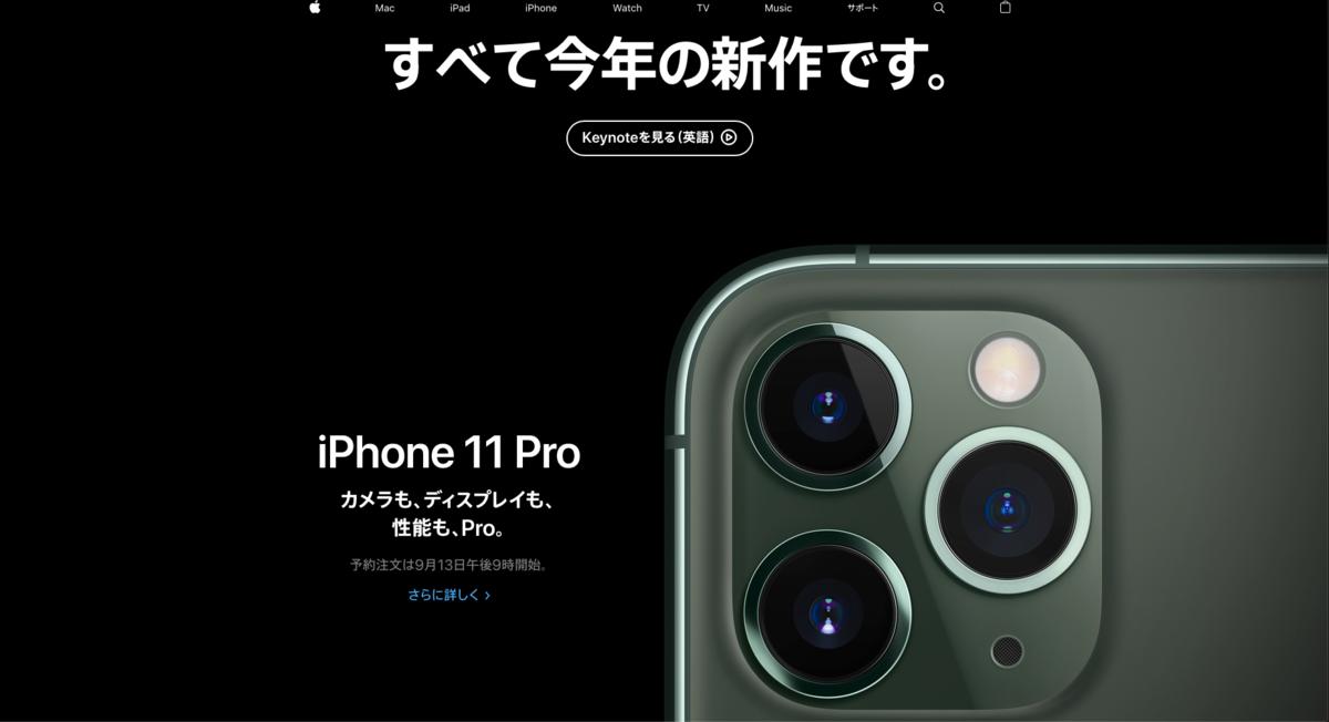 f:id:Thor_Japan:20190917183644p:plain