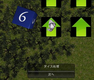 f:id:ThreeStones:20141028212911p:plain