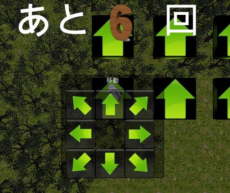 f:id:ThreeStones:20141028212914p:plain