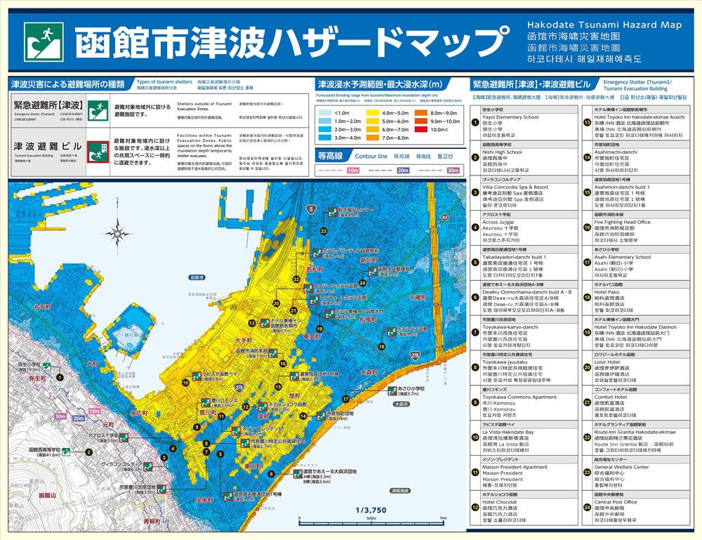 函館市街地の津波ハザードマップ