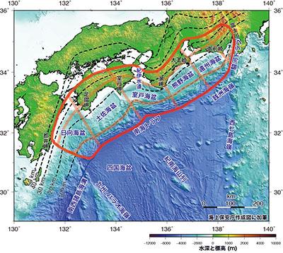 政府の地震調査研究推進本部より南海トラフ地震