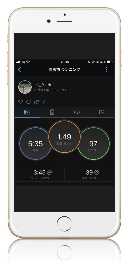 f:id:Till_Azeki:20181201232809j:plain