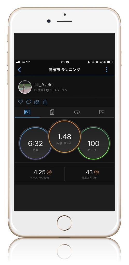 f:id:Till_Azeki:20181201232815j:plain