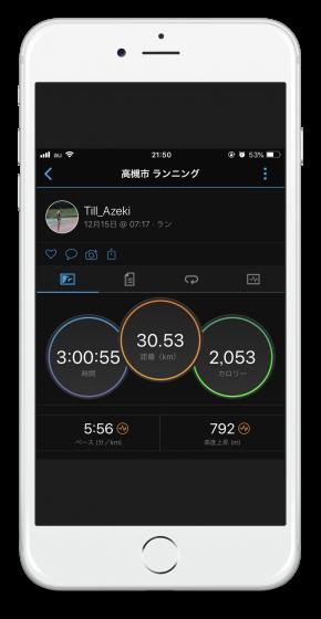 f:id:Till_Azeki:20181215221824p:plain