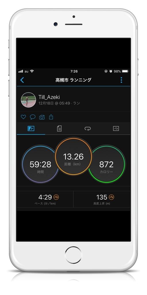 f:id:Till_Azeki:20181218213155j:plain