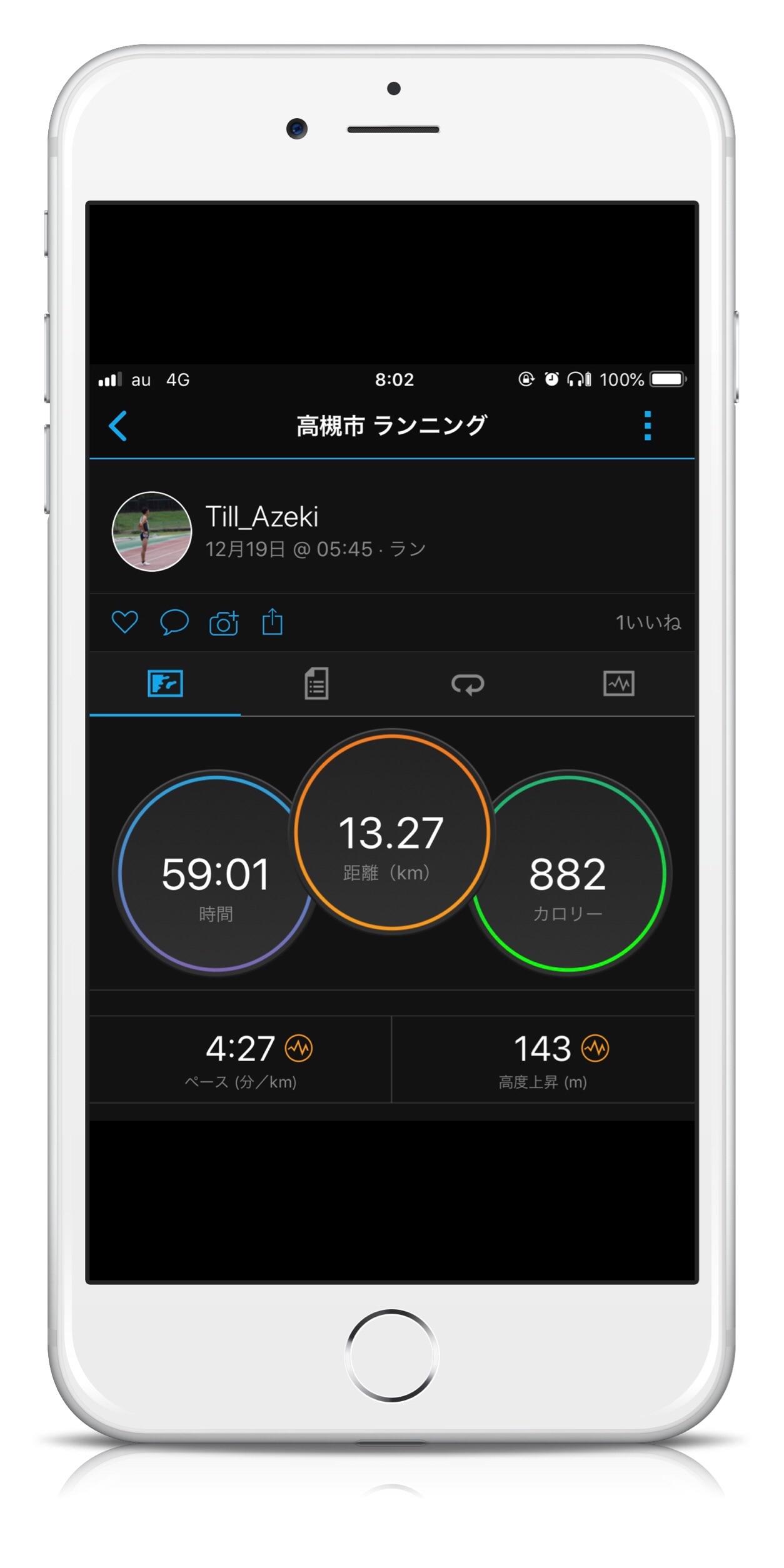 f:id:Till_Azeki:20181219221850j:image