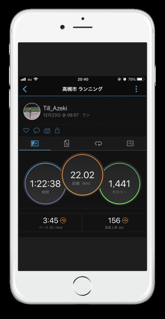 f:id:Till_Azeki:20181223223901p:plain