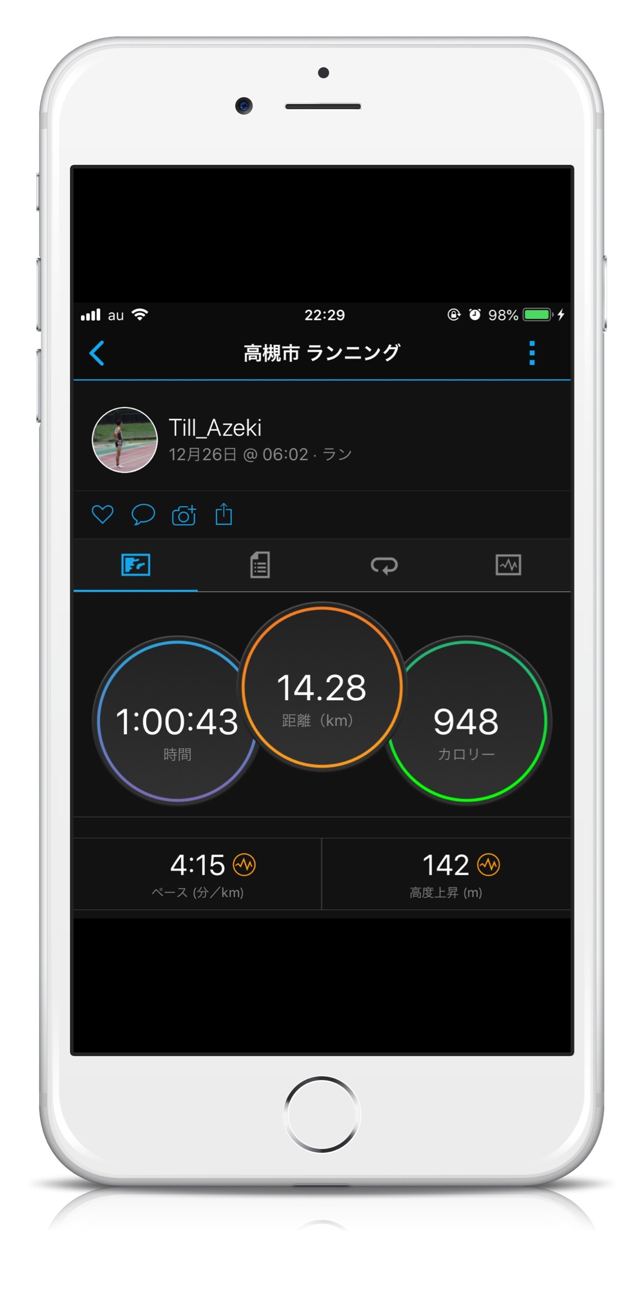 f:id:Till_Azeki:20181226224515j:image