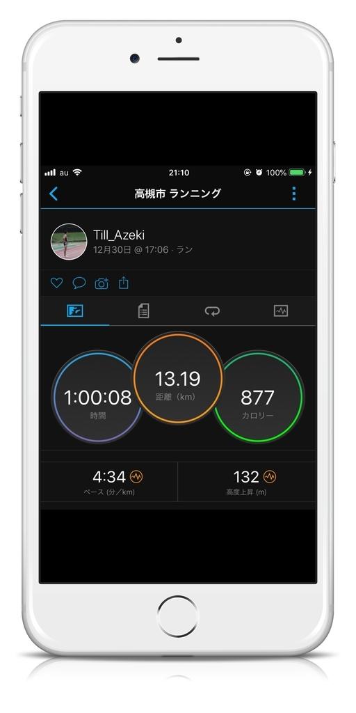 f:id:Till_Azeki:20181230211757j:plain