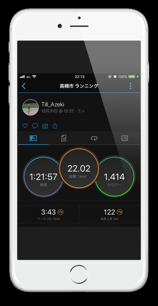 f:id:Till_Azeki:20181231234726p:plain