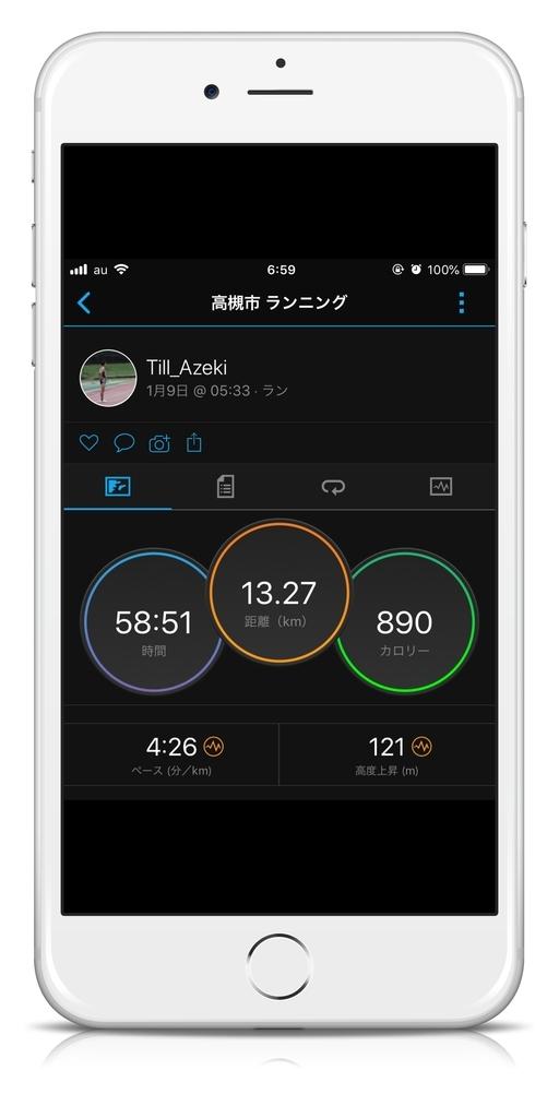f:id:Till_Azeki:20190109215259j:plain
