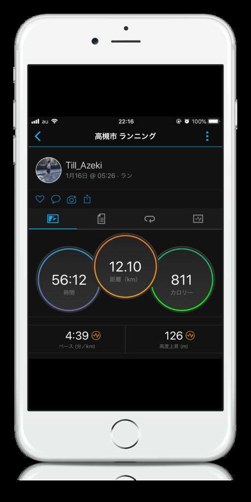 f:id:Till_Azeki:20190116221736p:plain