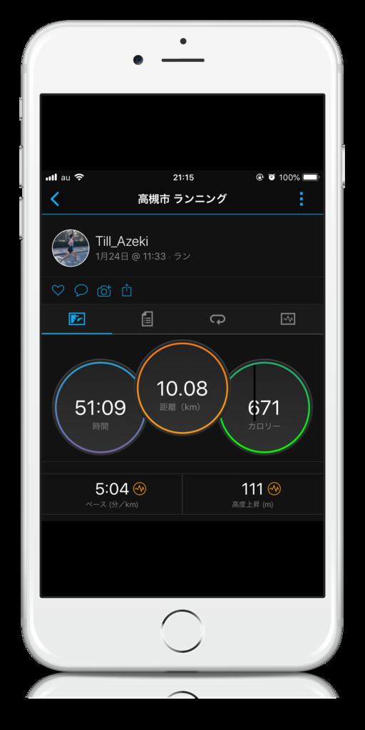 f:id:Till_Azeki:20190124212425p:plain