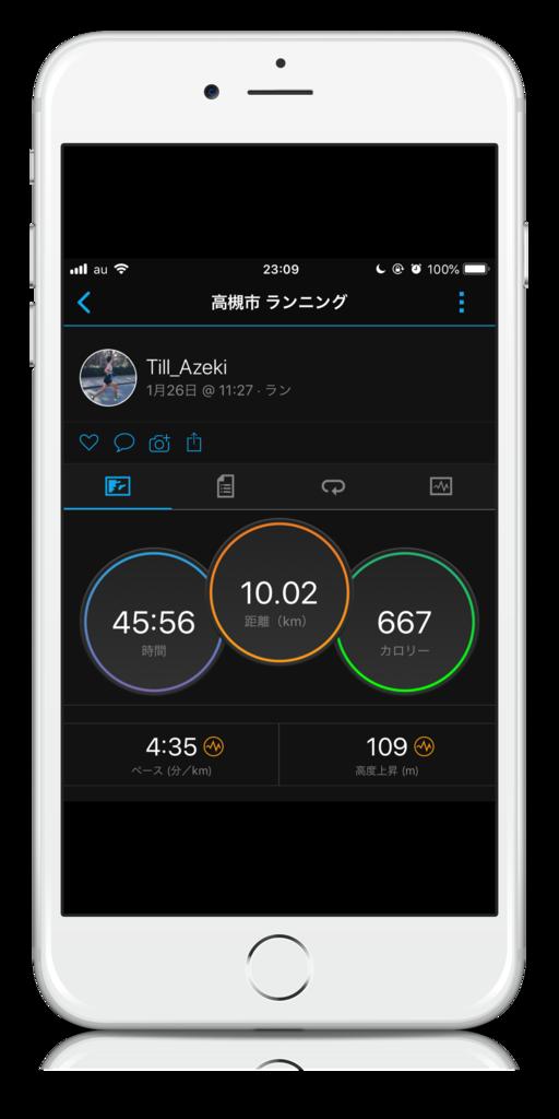 f:id:Till_Azeki:20190126231427p:plain